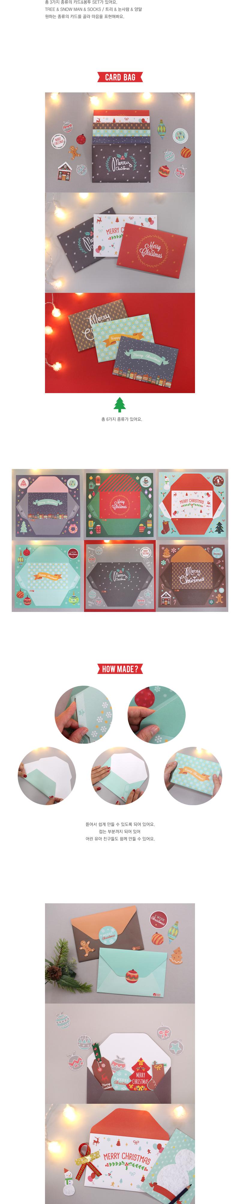 반짝스노우맨 카드&봉투 10SET - 도토리클래스, 15,000원, 카드, 크리스마스 카드